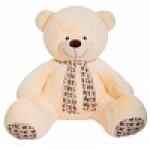 Медведь Мартин В180CК персиковый ММCK10058