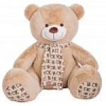 Медведь Мартин В180СК кофейный ММCK10082