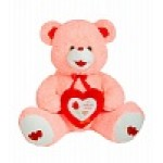 Медведь Ника В200 розовый МН130125