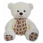 Медведь Мартин В110CK белый ММCK6031