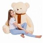 Медведь Самсон В185 персиковый МС10058