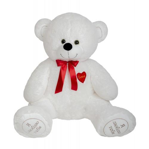 Медведь Гриня В140 белый (МГ/80/31)