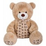 Медведь Мартин В140CK кофейный ММCK8082