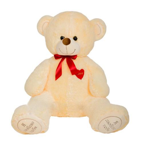 Медведь Гриня В140 персиковый (МГ/80/58)