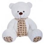 Медведь Мартин В180СК белый ММCK10031