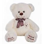 Медведь Топтыжка В100 персиковый Мтоп6058