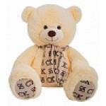 Медведь Мартин В110CK персиковый ММCK6058