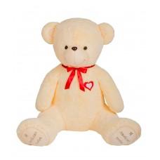 Медведь Гриня В210 персиковый (МГ/130/58)