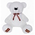 Медведь Амур В190 белый МА11031