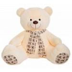 Медведь Мартин В220CK персиковый ММCK13058