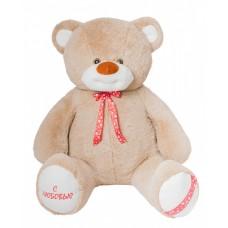 Медведь Захар В175 кофейный (МЗ/100/82)
