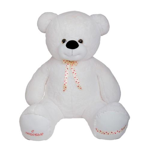 Медведь Захар В175 белый (МЗ/100/31)