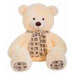Медведь Мартин В140CK персиковый ММCK8058