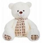 Медведь Мартин В180СК молочный ММCK10052
