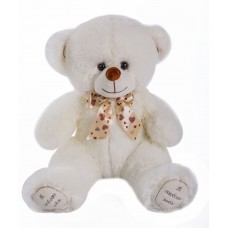 Медведь Гриня В170 молочный (МГ/100/52)