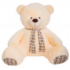 Медведь Мартин В180CК персиковый (ММCK/100/58)