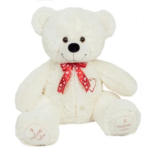 Медведь Гриня В100 белый (МГ/60/31)