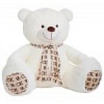 Медведь Мартин В220CK молочный ММCK13052
