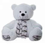 Медведь Мартин В140DG белый ММDG8031