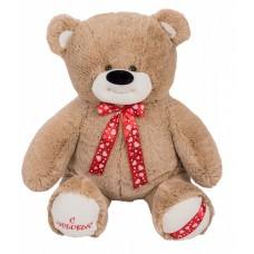 Медведь Захар В105 кофейный (МЗ/60/82)