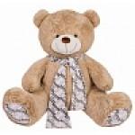Медведь Мартин В220DG кофейный ММDG13082