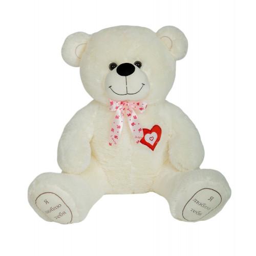 Медведь Гриня В100 молочный (МГ/60/52)