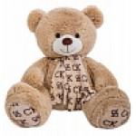 Медведь Мартин В110CK кофейный ММCK6082