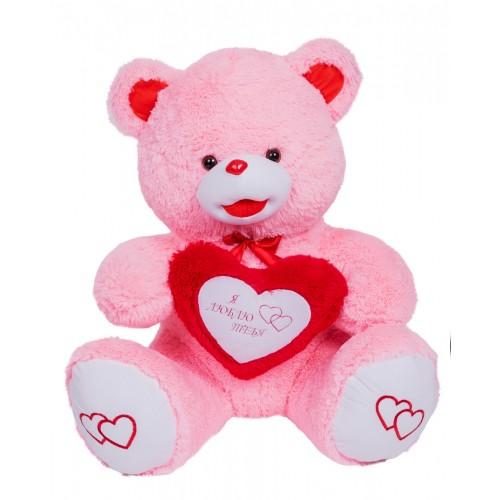 Медведь Ника В135 розовый (МН/80/125)