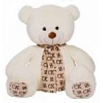 Медведь Мартин В140CK молочный ММCK8052