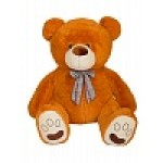 Медведь Кирилл В170 коричневый Мкир9057