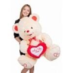 Медведь Ника В135 персиковый МН8058
