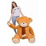Медведь Самсон В185 коричневый МС10057