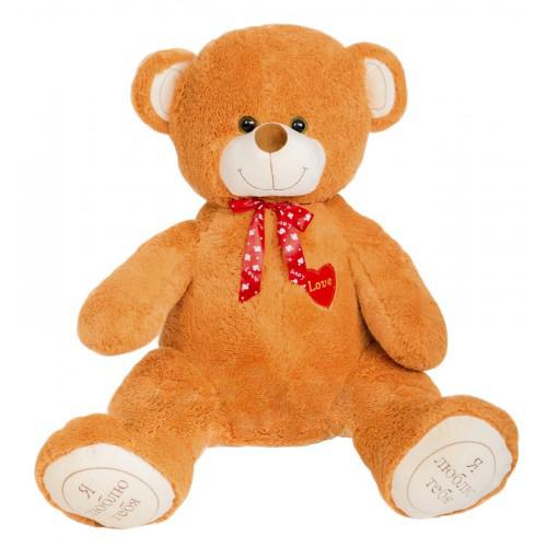 Медведь Гриня В140 коричневый (МГ/80/57)